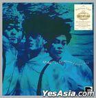 La La Means I Love You (Re-mastered by ARS) (Vinyl LP)