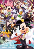 Disney 声の王子様 Voice Stars Dream Live 2020 [BLU-RAY](日本版)