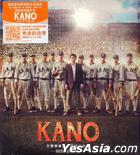 KANO Original Soundtrack (OST) (Hong Kong Version)
