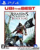 Assassin's Creed Black Flag (Bargain Edition) (Japan Version)
