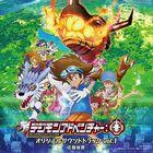 TV 动画 数码暴龙: 原声大碟 Vol.1 (日本版)