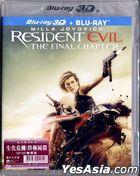 Resident Evil: The Final Chapter (2016) (Blu-ray) (2D + 3D) (Hong Kong Version)