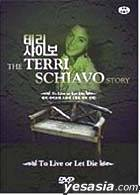 TERRI SCHIAVO STORY (Korean Version)