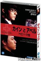 Cain & Abel (DVD) (Korea Version)