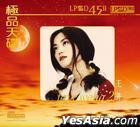 Faye Wong 2 (LPCD45 II) (Limited Edition)