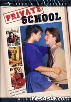 Private School (1983) (DVD) (US Version)