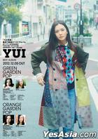 YUI 'GREEN GARDEN POP + ORANGE GARDEN POP' Original Poster (Hong Kong Version)