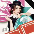 Koiuta (SINGLE+DVD) (First Press Limited Edition)(Japan Version)