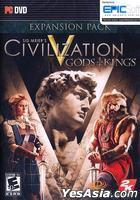 Sid Meier's Civilization V Gods + Kings (Expansion Pack) (英文版) (DVD 版)