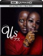Us (4K Ultra HD + Blu-ray) (Japan Version)