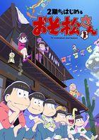 2nd Season kara Hajimeru Osomatsu san Set (DVD) (Japan Version)