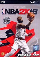 NBA 2K18 (Chinese / English Version)
