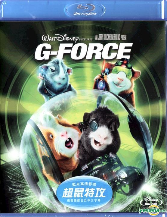 Yesasia G Force 2009 Blu Ray Hong Kong Version Blu Ray Sam Rockwell Steve Buscemi Intercontinental Video Hk Western World Movies Videos Free Shipping North America Site