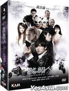 Pandamen (DVD) (Ep.16-29) (End) (English Subtitled) (Hong Kong Version)