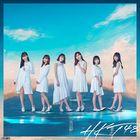 Ishi  [Type C] (SINGLE+DVD) (Japan Version)