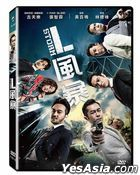 L Storm (2018) (DVD) (Taiwan Version)