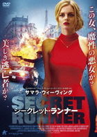 Last Moment Of Clarity  (DVD) (Japan Version)