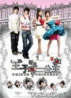 Prince + Princess 2 (DVD) (Vol.1) (Taiwan Version)