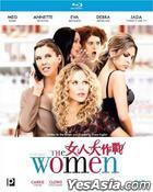 The Women (2008) (Blu-ray) (Hong Kong Version)