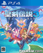Seiken Densetsu 3 Trials of Mana (Japan Version)