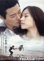 Golden Fish (DVD) (Ep.1-66) (To Be Continued) (Multi-audio) (Taiwan Version)
