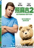 Ted 2 (2015) (Blu-ray) (Taiwan Version)