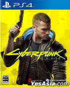 Cyberpunk 2077 (Normal Edition) (Japan Version)