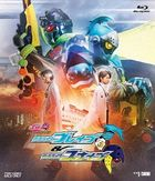 Kamen Rider Ex-Aid Trilogy Another Ending Kamen Rider Brave & Snipe (Blu-ray) (Japan Version)