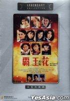 The Inspector Wear Skirts (DVD) (Joy Sales Version) (Hong Kong Version)
