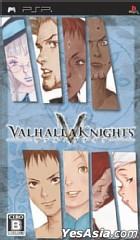 VALHALLA KNIGHTS (Japan Version)