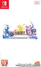 Final Fantasy X/X-2 HD  (亞洲中文版)