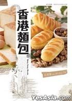 Hong Kong Bread