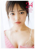 Mori Miharu First Photobook '24'