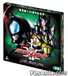 Masked Rider Kabuto The Movie: God Speed Love (VCD) (Vol.2 Of 2) (Hong Kong Version)