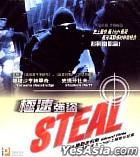 Steal (Hong Kong Version)