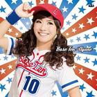 10th Anniversary Album (Japan Version)