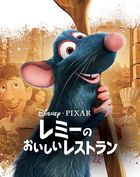 Ratatouille MovieNEX (Blu-ray) (Japan Version)
