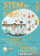 STEM for Parents