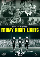 Friday Night Lights (Japan Version)