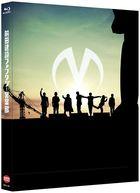 前田建設幻想營業部 (Blu-ray) (特裝限定版)(日本版)