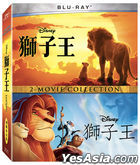 The Lion King (Blu-ray) (2-Movie Collection) (Taiwan Version)