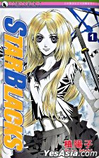 Star BLacks (Vol.1)