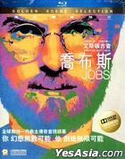 Jobs (2013) (Blu-ray) (Hong Kong Version)