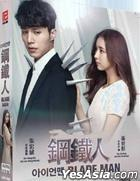 Blade Man (DVD) (Ep. 1-18) (End) (Multi-audio) (English Subtitled) (KBS TV Drama) (Singapore Version)