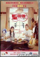 聖哥傳 (2018) (DVD) (香港版)