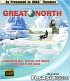 Great North (Blu-ray) (Hong Kong Version)