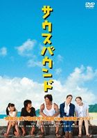 South Bound (DVD) (Japan Version)
