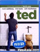 Ted (2012) (Blu-ray) (Hong Kong Version)
