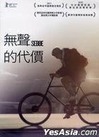 Sebbe (2010) (DVD) (Taiwan Version)