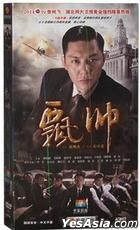 Piao Shuai (DVD) (End) (China Version)